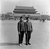 北京/黑白老照片下载相似预览购买