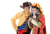 中国少数民族藏族情侣