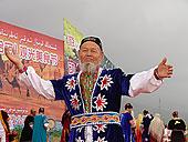 少数民族节日