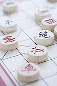 中国象棋游戏关闭