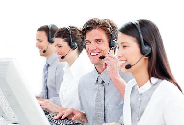 百科 >联系我们客服  可爱的客户服务代表队