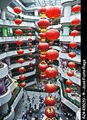 中国,广东,广州,城市,东方,火车站,购物中心