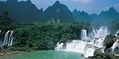中国广西德天瀑布
