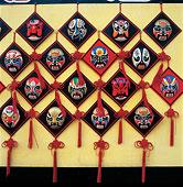 北京,歌剧院,面具