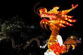广州越秀公园园林博览会