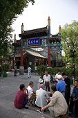 北京什刹海附近的荷花市场