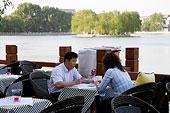 北京什刹海酒吧