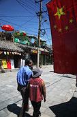 北京烟袋斜街酒吧及店铺