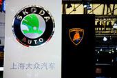 2007年上海车展-斯柯达标志