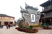 湖南凤凰县凤凰古城