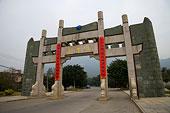 福州泉州清源山