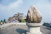 湖南南岳衡山