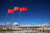 西藏阿里昆莎机场