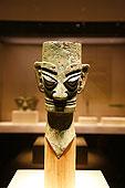 国博国宝-青铜面具三星堆文化