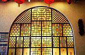 陕西东方元素窑洞墙