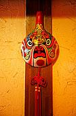 陕西东方元素马勺面具