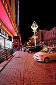 内蒙古呼伦贝尔满洲里市之夜