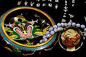 亚洲,瓷器,中国,工艺品,手绘,马,球体,涂绘,室内,蓝色,白色,珠子,项链,龙,景泰蓝,碗,物权