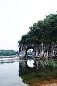 广西桂林象鼻山
