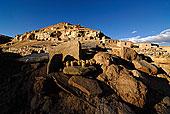 住宿,老,古格,英国,喜马拉雅山,西藏,前景,西部,阿里地区,省,亚洲