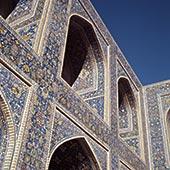 沙阿,清真寺,世界遗产,伊斯法罕,伊朗,中东