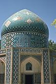 墓地,伊朗,中东