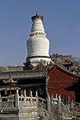 大白鲨,塔,庙宇,一个,古老,佛教,场所,五个,平台,山,五台山,山西,中国,亚洲