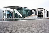 德国柏林中央政府大楼